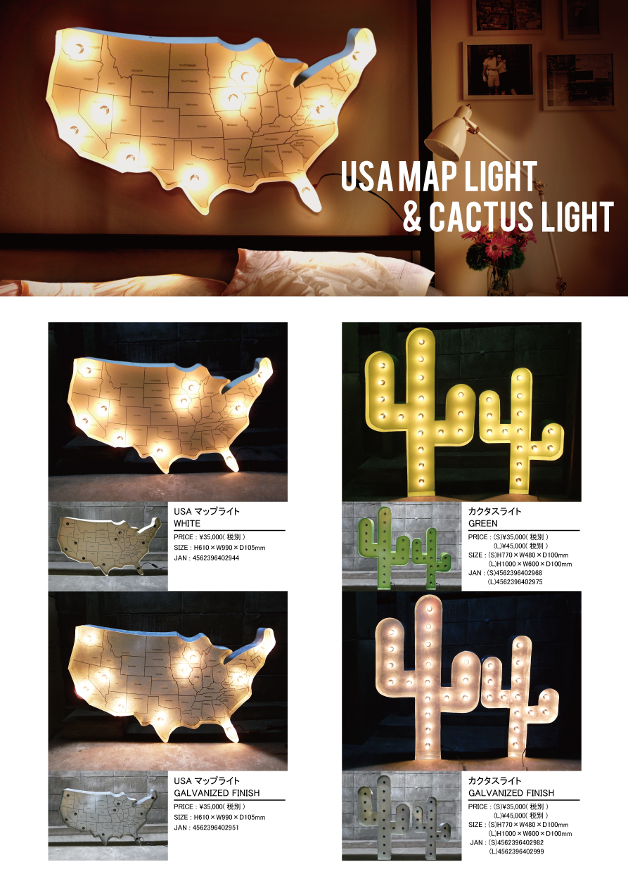 「USA MAP&CACTUS LIGHT」、「ARROW STAND」新商品のご案内