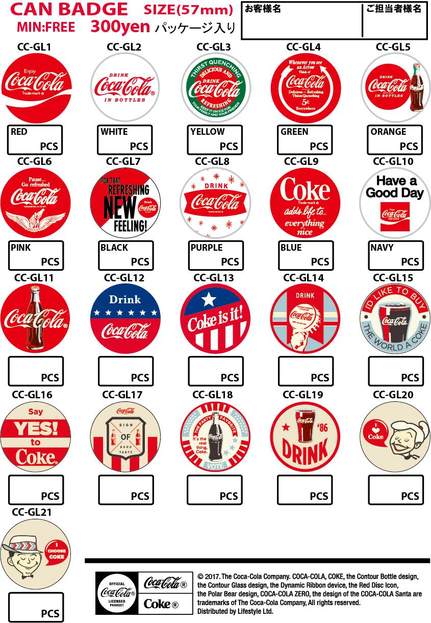 Coca-colaシリーズ 缶バッチ、ステッカーなど新商品のご案内