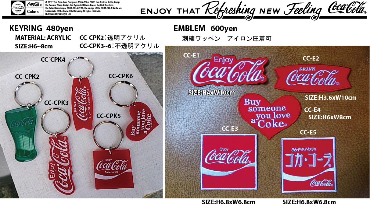 coca-cola キーリング、ワッペン 新商品のご案内