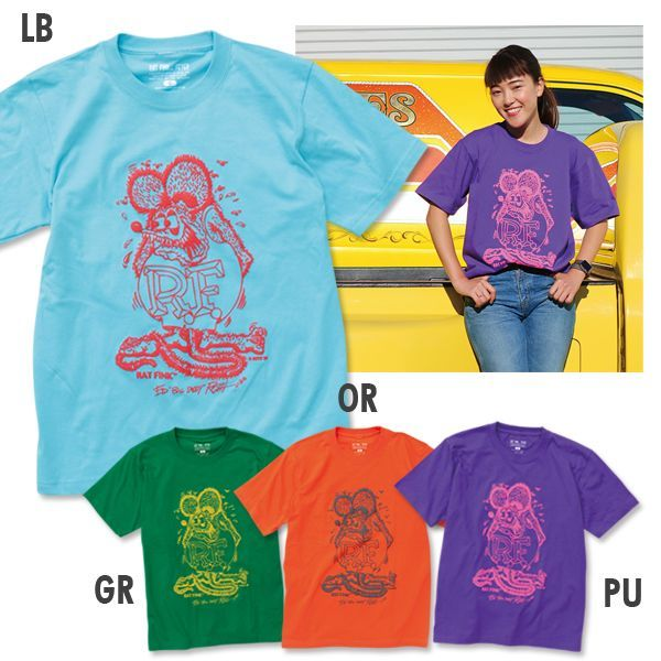 RatFink フォーミングTシャツ 新商品のご案内
