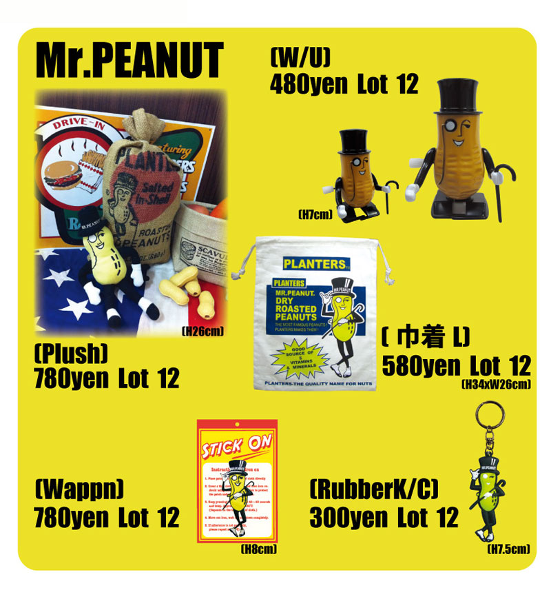 Mr.Peanutアイテム各種 入荷のご案内