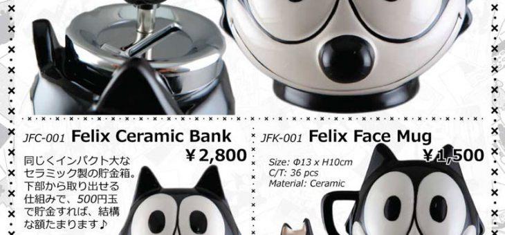 FELIX the cat シリーズ 再入荷のご案内