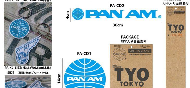 パンアメリカン航空 コカコーラ アイテム各種 新商品のご案内
