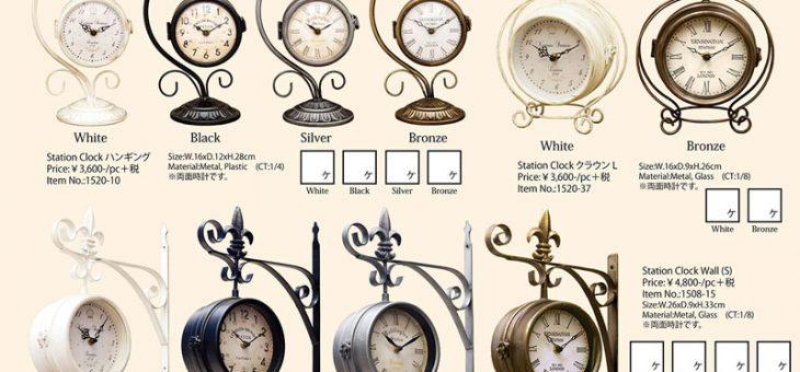 大人気 ステーションクロック 再入荷のご案内 両面時計
