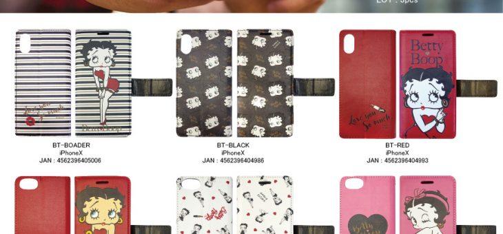 フリップ型 iphoneケース 新商品のご案内