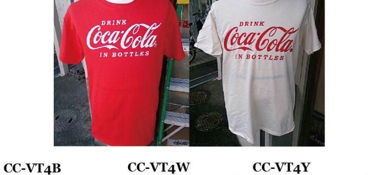 コカ・コーラ ライセンス Tシャツ各種 新商品のご案内