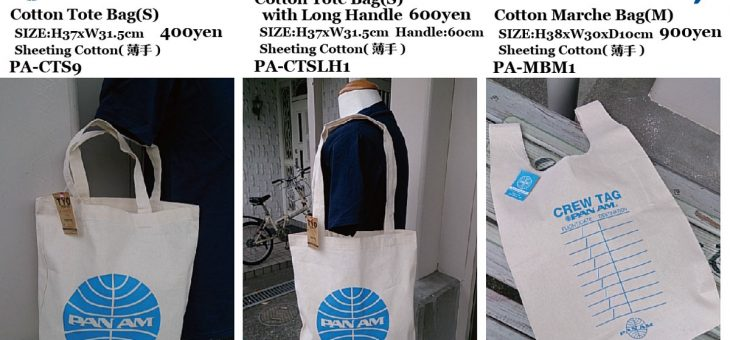 PANAM トートバッグ、Tシャツ 新商品追加のご案内 パンアメリカン航空