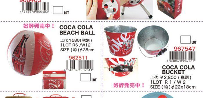 コカコーラ ランチボックス、メラミンプレート、グラスなど 入荷のご案内 COCA-COLA