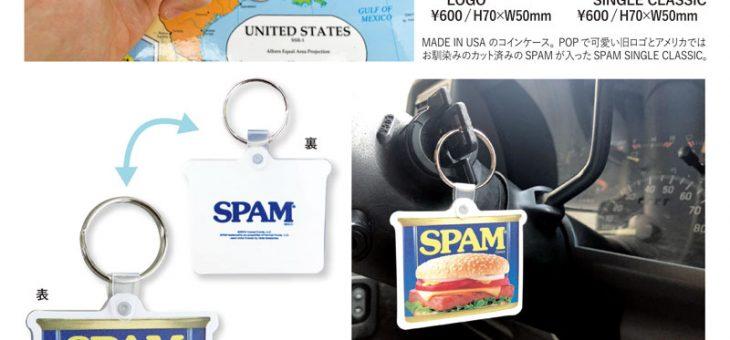 SPAM ライセンスアイテム各種 新商品のご案内 スパム