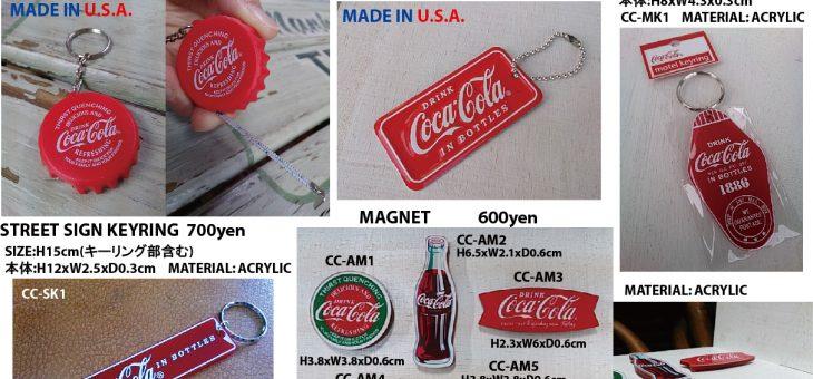 コカ・コーラ キーリング シリーズ 新商品のご案内 Coca-Cola