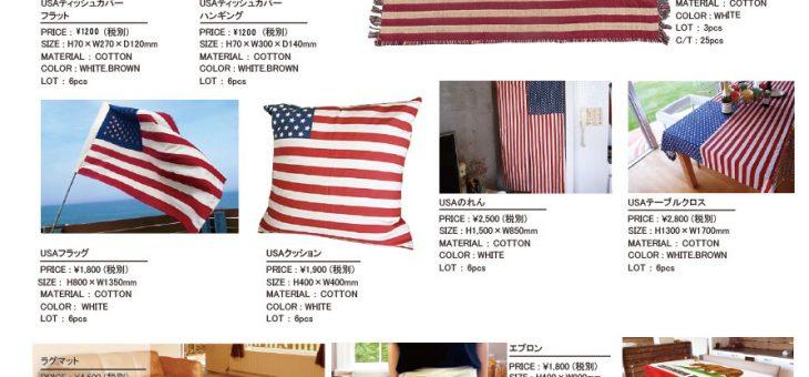 星条旗、カリフォルニア コットンマットシリーズ 再入荷のご案内