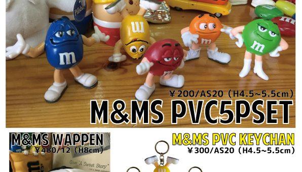 M&M'S アイテム各種 入荷のご案内