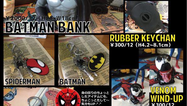 アメリカン キャラクター アイテム 各種 再入荷のご案内 バットマン、スパイダーマン、タートルズ