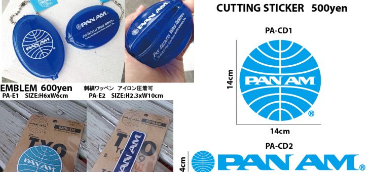 PANAM ラバーコインケース 新商品のご案内 パンアメリカン航空