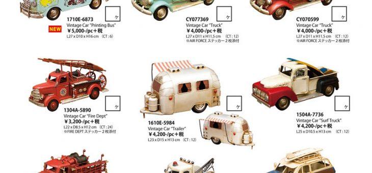 ブリキ ヴィンテージカー 各種 新商品・再入荷のご案内