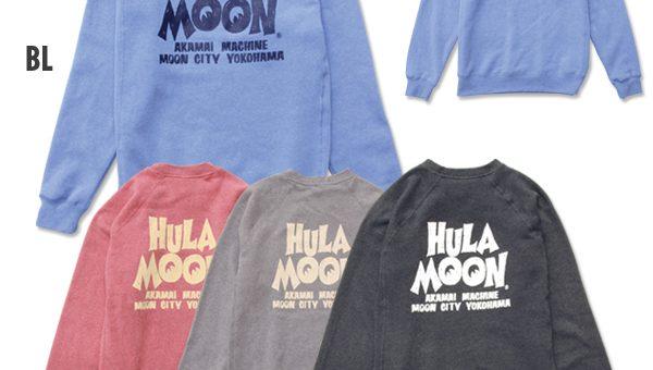 ムーンアイズ Hula MOON ロゴ スウェット 新商品のご案内 MOONEYES