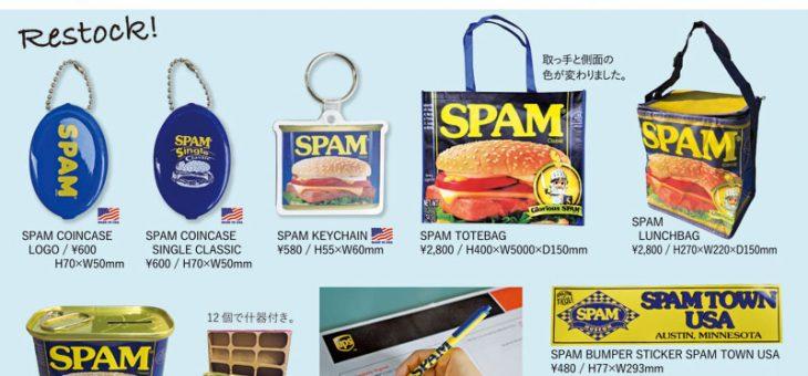 SPAM、マクドナルド アイテム各種 新商品のご案内
