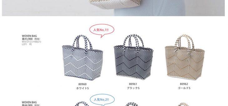 WOVEN BAG、アイアンシリーズ 各種 新商品・再入荷のご案内