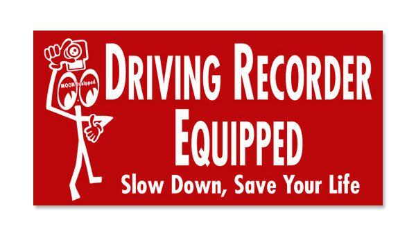 ムーンアイズ DrivingRecorderEquipped ステッカー 新商品ご案内 MOONEYES