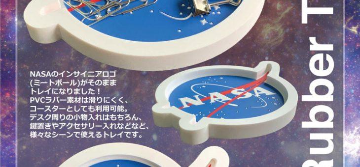アメリカ航空宇宙局 ラバートレイ、キャップ、トートバッグ 新商品のご案内 NASA