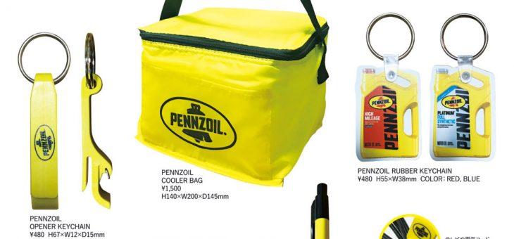 ペンズオイル オフィシャルアイテム 各種 新商品のご案内 PENNZOIL
