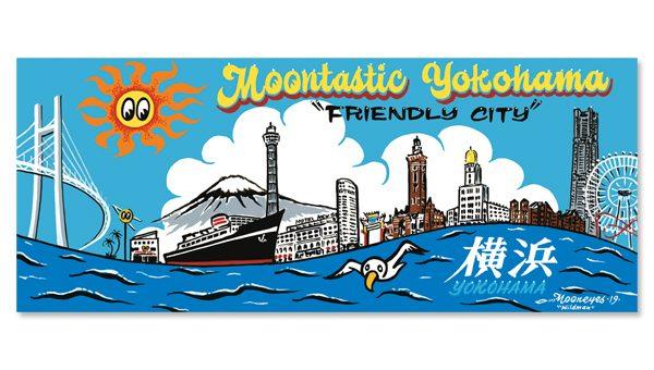 ムーンアイズ MOONTASTIC 横浜 ステッカー 新商品のご案内 MOONEYES