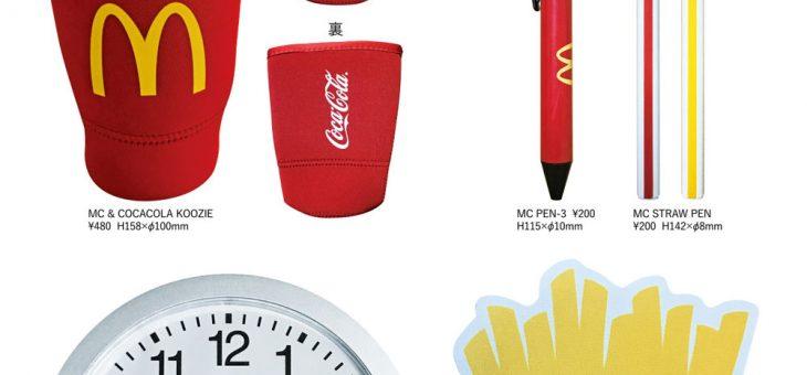 マクドナルド オフィシャル アイテム各種 新商品のご案内 McDonald's