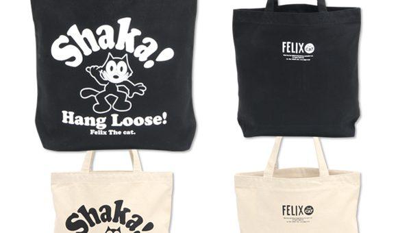 フィリックス SHAKA トートバッグ 新商品のご案内 FELIX