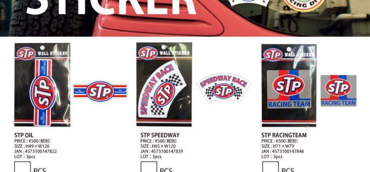 STP、ピンクパンサー ステッカー 新商品のご案内