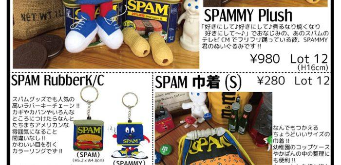 スパム缶 アイテム各種 入荷のご案内 SPAM