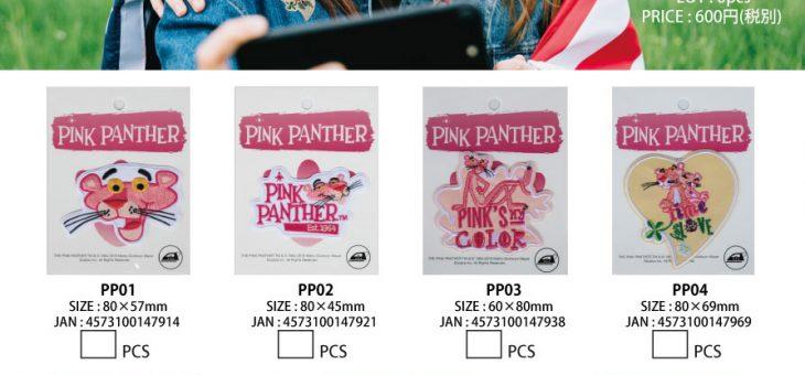 ベティ、ピンクパンサー ワッペン 新商品・再入荷のご案内