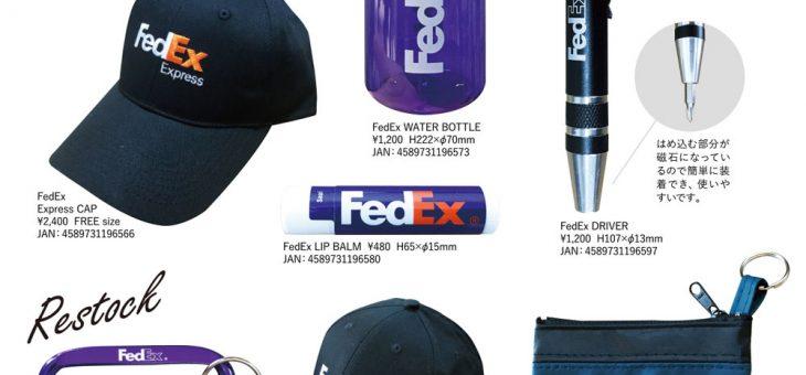 Fedex アドバタイジング アイテム各種 入荷のご案内