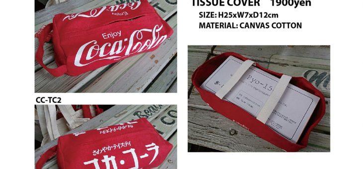 コカ・コーラ 新商品ティッシュケースなど 入荷のご案内