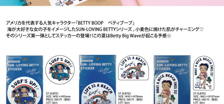 ベティ ブープ SUN LOVINGステッカー 新商品のご案内 BETTY BOOP