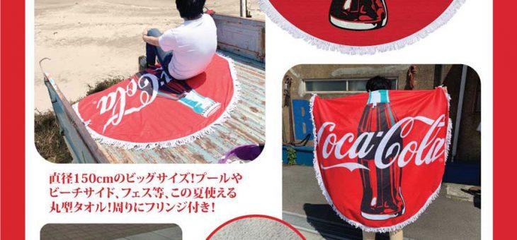 コカコーラ ビーチマット・ウッドフック 新商品のご案内 COCACOLA