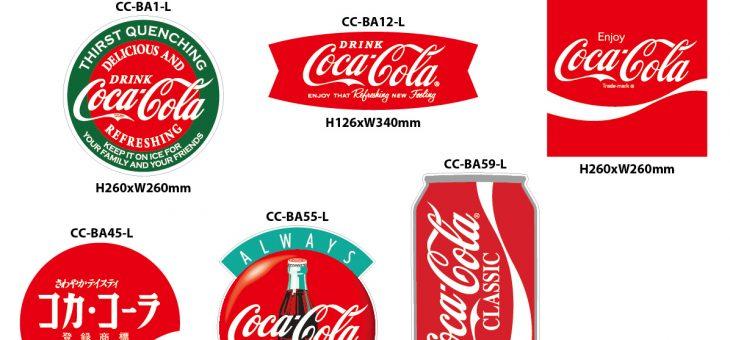 コカコーラ アイテム各種 新商品のご案内 cocacola