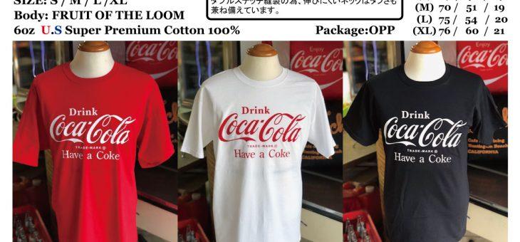 コカコーラ 新作Tシャツ 新商品のご案内 cocacola