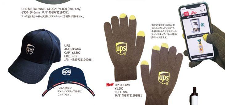 UPS アドバタイジングアイテム 各種 新商品入荷のご案内