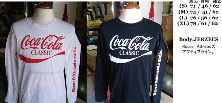 コカコーラ、パンナム ロングスリーブ Tシャツ リニューアルのご案内 COCACOLA PANAM