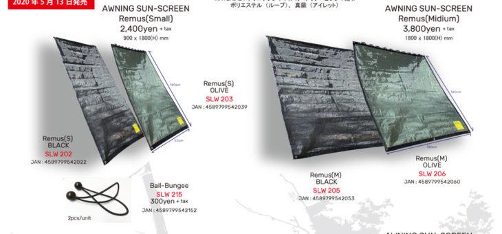 SLOWER サンスクリーン Rems 新商品のご案内