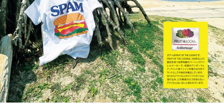 SPAM Tシャツ、アドバタイジングキャップ 新商品・再入荷のご案内