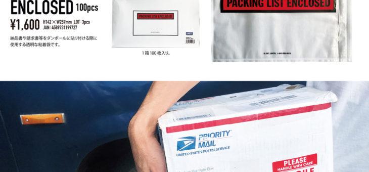 アメリカン パッキングアイテム 入荷のご案内