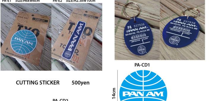 PANAM ロッカーキーリング 新商品のご案内
