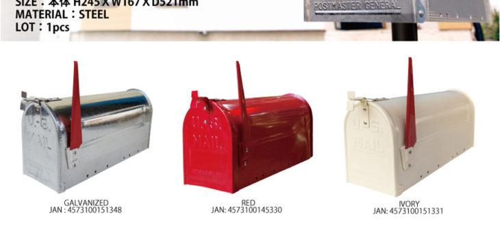 アメリカン メールボックス 新色入荷のご案内