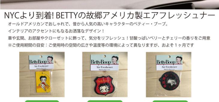 ベティ エアフレッシュナー 新商品のご案内 BETTY BOOP